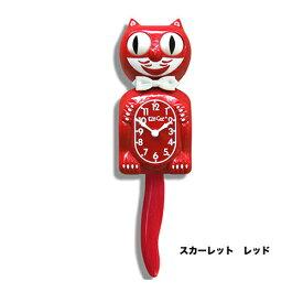 キットキャットクロック (スカーレットレッド) KITCAT-BC42 Kit-Cat klock 赤 猫 ねこ 掛け時計 掛時計 時計 インテリア 雑貨 グッズ おしゃれ デザイン モチーフ かわいい アメリカ MADE IN U.S.A pud291