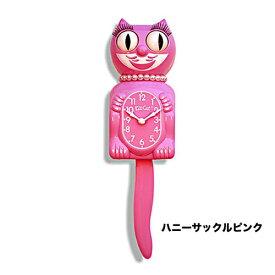 キットキャットクロック LADYキットキャットクロック/ハニーサックルピンク KITCAT-LBC30 | 輸入 おしゃれ かわいい プレゼント pud287