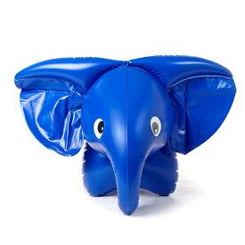fatra 膨らましトイ 動物 エレファント 31100151 | 輸入 おしゃれ かわいい プレゼント グッズ 小物 インテリア ホビー ポップ おもしろ pud214