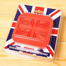 【LONDON SOUVENIR】ユニオンジャック・トーストスタンプ | 輸入 おしゃれ かわいい プレゼント グッズ 小物 ホビー ポップ おもしろ pud376【h_game】