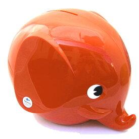 Norsu (ノルス)エレファントバンク Lサイズ(ディープオレンジ)オレンジ 貯金箱 北欧 雑貨 インテリア かわいい pud044 メール便不可