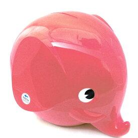 Norsu (ノルス)エレファントバンク Lサイズ(ローズ) pud045 ピンク 貯金箱 北欧 雑貨 インテリア フィンランド かわいい グッズ