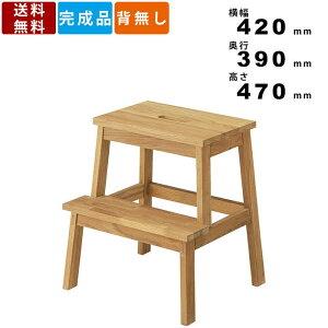 ステップ台 MTK-523 木製 天然木 脚立 踏み台 ステップ ナチュラル 可愛い かわいい シンプル 椅子 イス サイドテーブル 作業台 花台 チェア チェアー はしご 梯子 リビング ダイニング キッチ