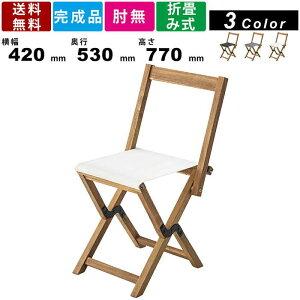 チェア NX-530 フォールディングチェア 椅子 いす ウッドチェア 折り畳み 折りたたみ シンプル アウトドア キャンプ BBQ 簡易イス スツール インテリア家具 レジャー ガーデン 庭 ピクニック 天