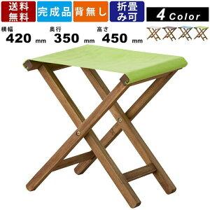 スツール NX-602 パティオ 椅子 いす チェア チェアー 軽量 スツールチェア コンパクト 腰掛 腰掛け アウトドア キャンプ BBQ レジャー フェス 持ち運び シンプル アカシア材 折畳み式 折りたた