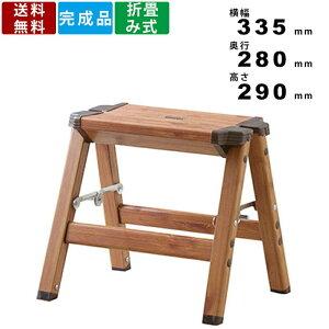 スツール PC-401 ステップスツール チェア チェアー 椅子 イス 脚立 踏台 踏み台 リビング キッチン 折畳み 折り畳み 折りたたみ 木目柄 ステップ台 小物置き 荷物置き 玄関イス 持ち運び簡単