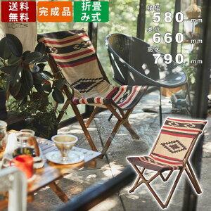 チェア TTF-925 フォールディングチェア チェアー 椅子 いす スツールチェア インテリア お洒落 おしゃれ コットン生地 かわいい 可愛い 木製フレーム 折りたたみ式 折畳み式 軽量 来客用 アウ