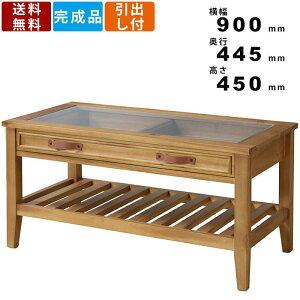 センターテーブル GT-871 テーブル 机 つくえ コレクションテーブル 木製テーブル ガラス天板 ディスプレー 北欧風 カントリー調 角型テーブル ソファテーブル 座卓 アカシア材 強化ガラス ア