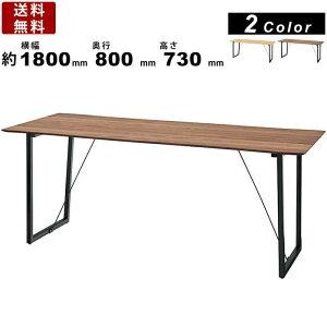 ダイニングテーブル JPB-96 ルカ テーブル 机 つくえ 食卓 作業テーブル リビング 北欧 モダン 天然木 角型テーブル スチール脚 スクエアタイプ 長方形 インテリア ディスプレー台 天板カラー2