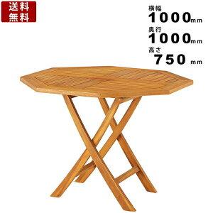 ダイニングテーブル JTI-332 テーブル 机 つくえ リゾートテーブル ガーデンテーブル 木製 リビング 食卓机 ベランダ 庭 ナチュラル 六角形 お洒落 おしゃれ インテリア 屋外 デスク アウトド