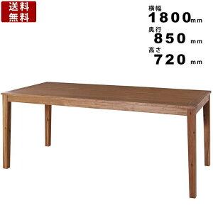ダイニングテーブル NX-714 アルンダ テーブル 机 つくえ リビングテーブル 6人掛け 天然木 アカシア材 送料無料 ディスプレイ台 平机 デスク 角型テーブル 家具 食卓テーブル 天板寸1800mm×850mm
