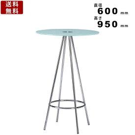 カウンターテーブル PT-212 ポリー テーブル 机 つくえ ガラス天板 ラウンドテーブル カフェテーブル ハイタイプ お洒落 おしゃれ インテリア 丸型テーブル スチール脚 天板直径60cm コンパクト シンプル 強化ガラス 送料無料 サイドテーブル