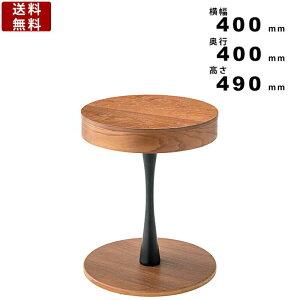 トレーサイドテーブル PT-616 テーブル 机 つくえ シンプル 飾り台 天然木 木製テーブル ラウンドテーブル 天板下収納 木目 コーヒーテーブル インテリア ソファテーブル ディスプレー台 リビ