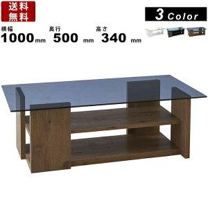 センターテーブル SO-100 テーブル 机 つくえ ガラステーブル ディスプレーテーブル 木製フレーム ガラス天板 インテリア お洒落 おしゃれ フレーム3色 棚板付 棚板付き ローテーブル モダン