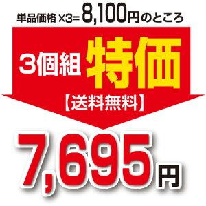 【送料無料】有機くわ青汁【3個組】