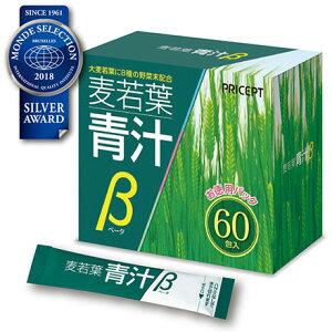 麦若葉青汁β60包