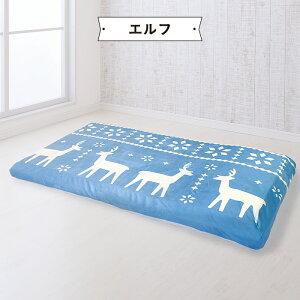ごろ寝、お昼寝、長座布団に最適!