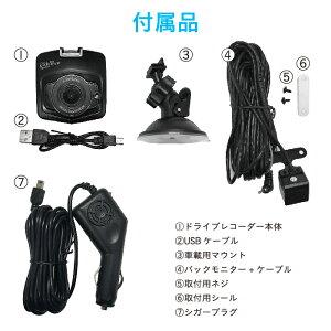 ドライブレコーダー前後吸盤防犯カメラ車載カメラ