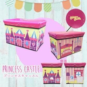 おもちゃ箱収納ボックスファンシーワゴンケーキお城キャッスルストレージボックス