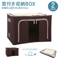 ボックススツール収納付き折りたたみオットマンスツールボックス収納ボックス足置きチェア椅子合成皮革一人掛けローソファーカジュアルボックスお手入れ簡単