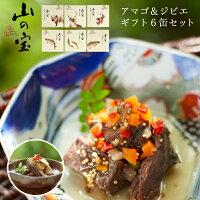 https://image.rakuten.co.jp/pricewars/cabinet/sg/sg19080003-01.jpg
