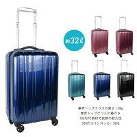 スーツケースS19-A-303ハードジッパーコインロッカー対応キャリーケースキャリーバッグ