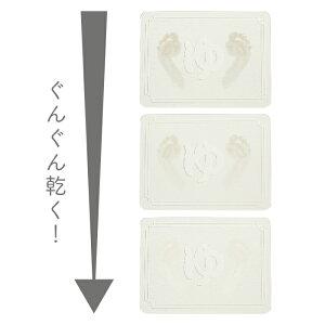 珪藻土バスマット入浴温泉速乾足拭きマット吸水マット約47×35cmお風呂マット抗菌吸水水切りマット清潔さらさら