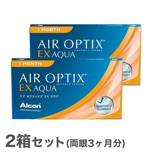 【送料無料】【YM】エアオプティクスEXアクア(O2オプティクス)2箱(1箱3枚入り) 使い捨てコンタクトレンズ 1ヶ月交換終日装用タイプ(アルコン / チバビジョン / O2オプティクス / o2 optix)
