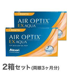【送料無料】エアオプティクスEXアクア(O2オプティクス)2箱(1箱3枚入り) 使い捨てコンタクトレンズ 1ヶ月交換終日装用タイプ(アルコン / チバビジョン / O2オプティクス / o2 optix)