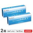 【送料無料】メニコンワンデー 2箱セット (メニコン1DAY / メニコン ワンデー / Menicon 1day / コンタクト)