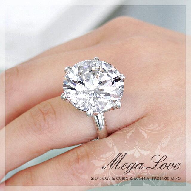 超特大50ct プロポーズ リング「MEGA LOVE」 SV925
