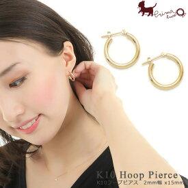 日本製 K10 ゴールド 存在感のある地金のフープピアス(2mm幅x15mm)両耳用 クロッシングタイプ 1ペア 選べる6サイズ 遮断式 10金 10K メンズ レディース イエローゴールド ホワイトゴールド ピンクゴールド 両耳 ペア ジュエリー PRIMA LUCE プリマルーチェ