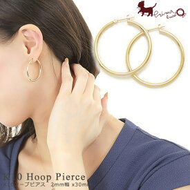 日本製 K10 ゴールド 存在感のある地金のフープピアス(2mm幅x30mm)両耳用 クロッシングタイプ 1ペア 選べる6サイズ 遮断式 10金 10K メンズ レディース イエローゴールド ホワイトゴールド ピンクゴールド 両耳 ペア ジュエリー PRIMA LUCE プリマルーチェ