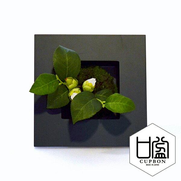 椿つぼみ ウォールデコ 人工観葉植物 フェイクグリーン 造花 CUPBON