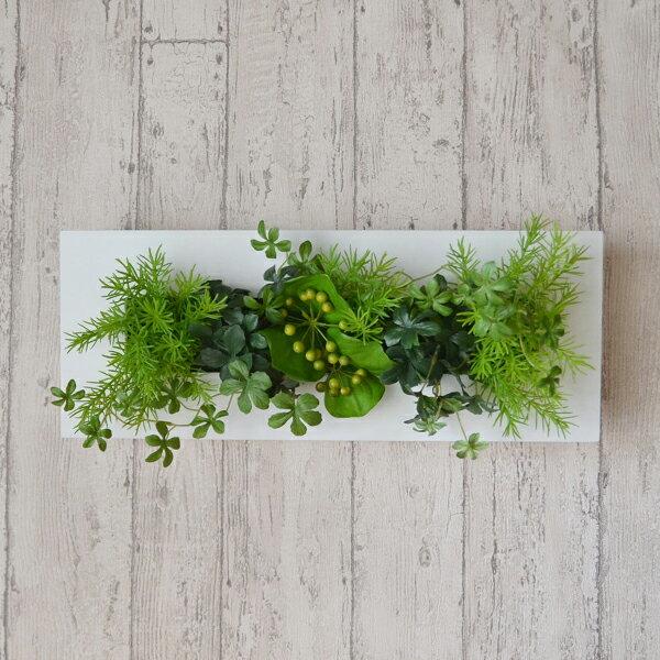 フェイクグリーン 人工観葉植物 造花 壁掛け シュガーバイン×ミリオン ウォールデコM GREENPARK