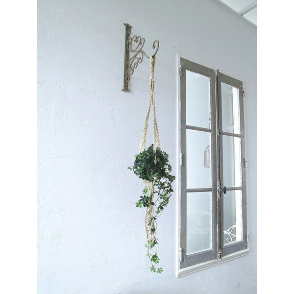 シュガーバイン マクラメハンギング 人工観葉植物 フェイクグリーン 造花 GREENPARK