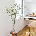 ドウダンツツジ フェイクウォーター インテリア フェイクグリーン 人工観葉植物 造花 GREENPARK | 観葉植物 観葉 植物…