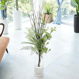 フェイクグリーン 人工観葉植物 造花 大型ブナ&アジアンタム ガラスシリンダー GREENPARK   観葉植物 観葉 植物 人工 人工植物 インテリアグリーン インテリア フェイク グリーン アーティフィシャルグリーン おしゃれ イミテーショングリーン