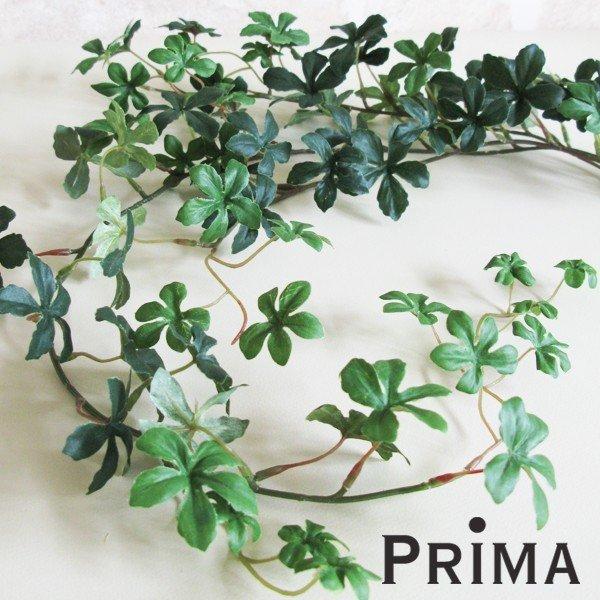 シュガーバイン フェイクグリーン 人工観葉植物 造花 PRIMA