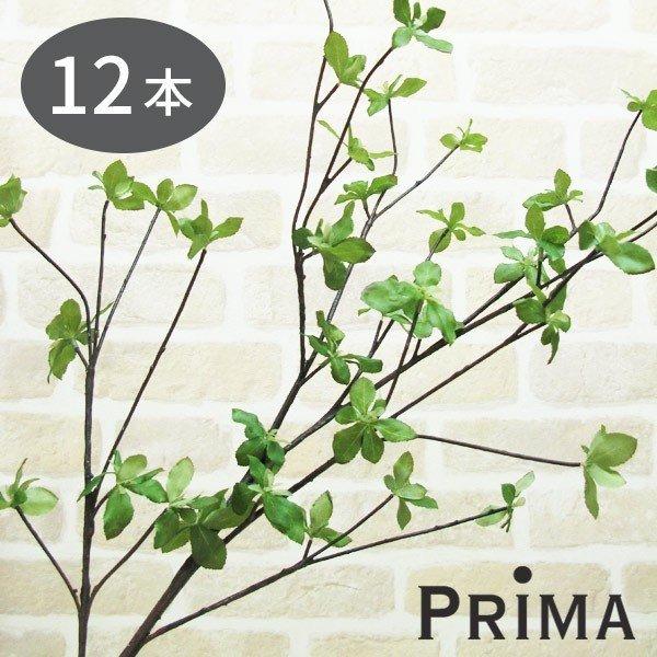 ドウダンツツジ H115 12本セット フェイクグリーン 人工観葉植物 造花 PRIMA