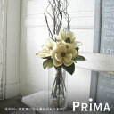 フラワーアレンジメント 造花 アーティフィシャルフラワー マグノリア ガラスベース PRIMA