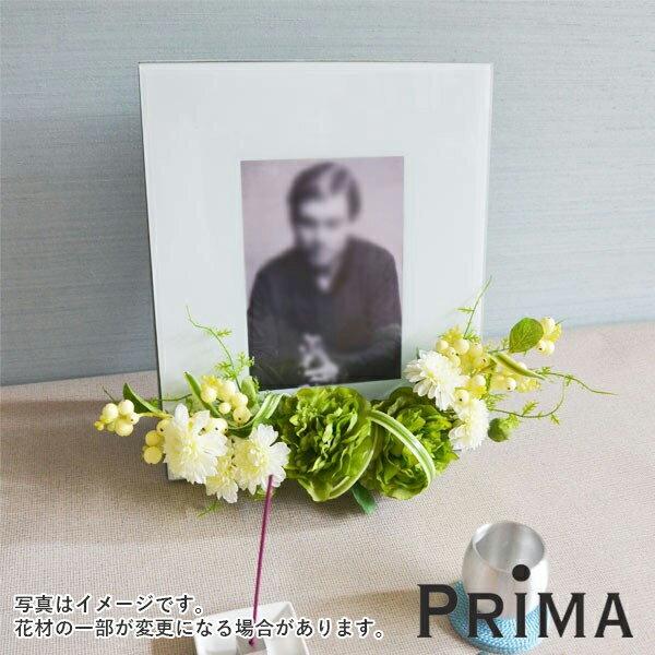 メモリアルフレーム&アレンジメントセット グリーン 供花 仏花 造花 アーティフィシャルフラワー PRIMA