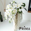 フラワーアレンジメント 造花 アーティフィシャルフラワー ディスプレイミニ胡蝶蘭 シリンダー PRIMA | フェイクフラ…