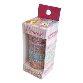 マスキングテープ かわいい ディズニー グッズ プリンセス マステ 文具 入学 キャラクター 雑貨 レッド メール便可