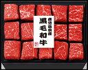 「肉の堀川亭」国産黒毛和牛 モモひと口ステーキ 350g(KMS-55)【ステーキ・焼肉用】【堀川亭のモモ・バラ】(gift)