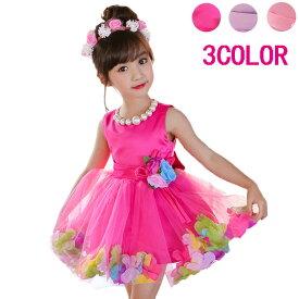 ダンス衣装 キッズ ワンピース 女の子 子供ドレス ピンク ローズ パープル フラワーガール スカート ダンス 衣装 ガールズ