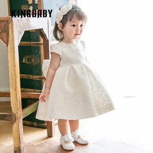 ピアノ発表会 ドレス ベビードレス 結婚式 新生児 セレモニードレス 夏 女の子 発表会 子供ドレス 白 ベビー フォーマル 女の子 ベビードレス お宮参り