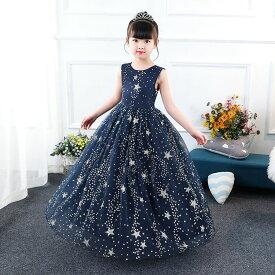 6e776f3243b9a 子供ドレス ピアノ発表会 ロング 子どもドレス 演奏会 フォーマル 七五三 ジュニアドレス 紺 星
