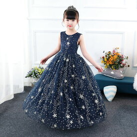5199b528db63d 子供ドレス ピアノ発表会 ロング 子どもドレス 演奏会 フォーマル 七五三 ジュニアドレス 紺 星