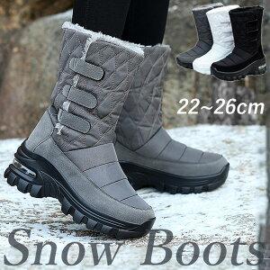スノーブーツ レディース 黒 白 裏起毛 マジックテープ型 大人 雪遊び 裏起毛 スキーツアー ブーツ 靴 カジュアル 裏ボア 防寒 防滑 防水 滑らない アウトドア 歩きやすい snow boots ムートンブ